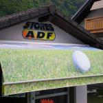 Knickarmmarkise mit Werbung